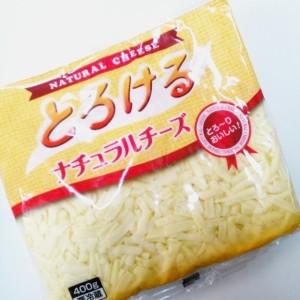 とろけるナチュラルチーズ